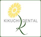菊地歯科医院